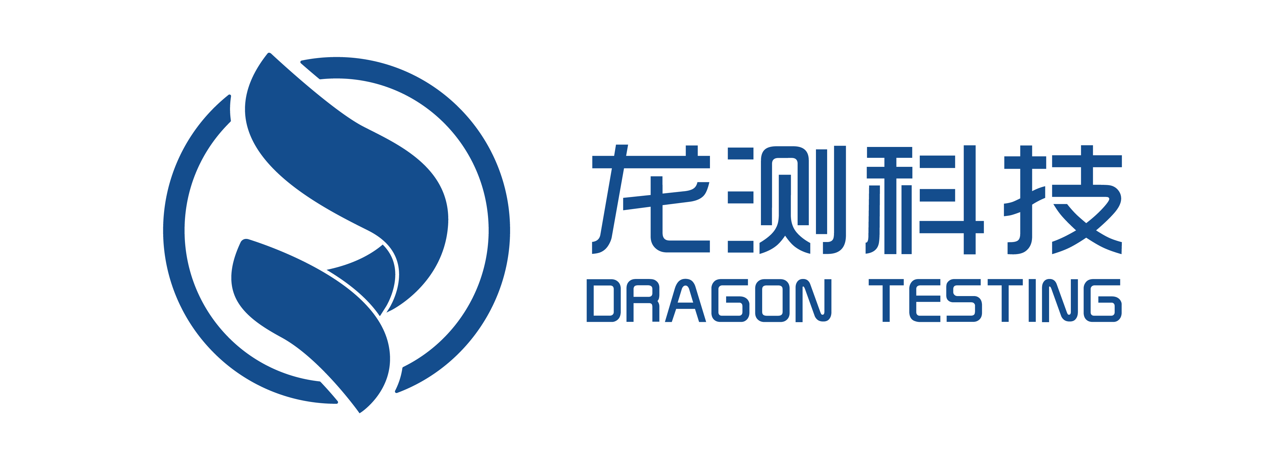 Dragon Testing Logo