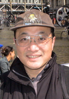 Farn Wang