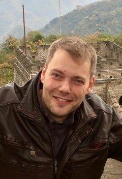 Marco Kuhrmann
